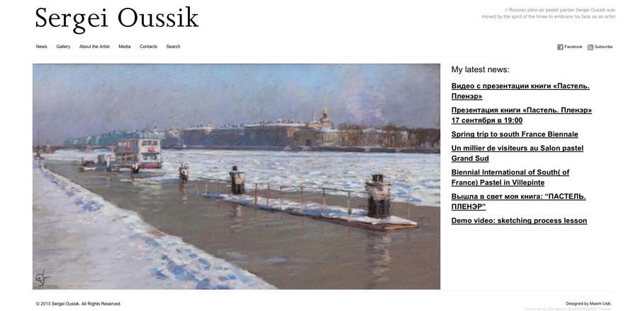 Image-site-Sergei-OUSSIK
